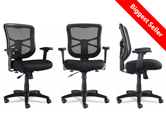 BAY 2 Office Desk Chair Affordable Office Seating Furniture Lawrence, MA, Manchester, NH