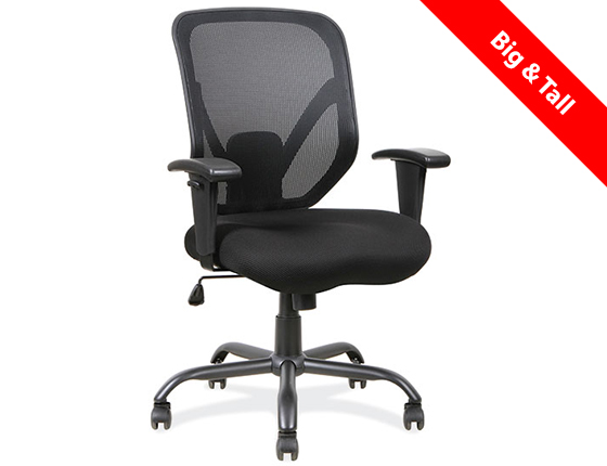 BAY 17 Big & Tall Office Desk Chair Affordable Office Seating Furniture Lawrence, MA, Manchester, NH